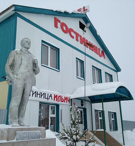 Гостиница Ильич в Ишиме
